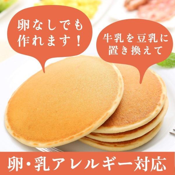 米粉 パンケーキミックス 200g×4袋 送料無料 グルテンフリー アルミフリー 国産 super-foods-japan 09