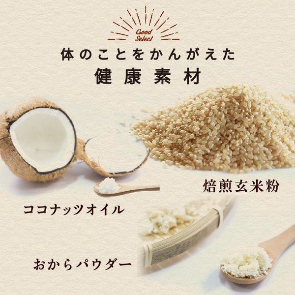 カレールー カレー粉 化学調味料不使用 無添加 小麦不使用 グルテンフリー ファイン カレーフレーク 120g×2袋 super-foods-japan 04