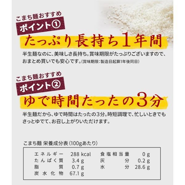 うどん 乾麺 グルテンフリー こまち麺 200g×4袋 送料無料 アレルギー対応 無塩 稲庭うどん|super-foods-japan|05