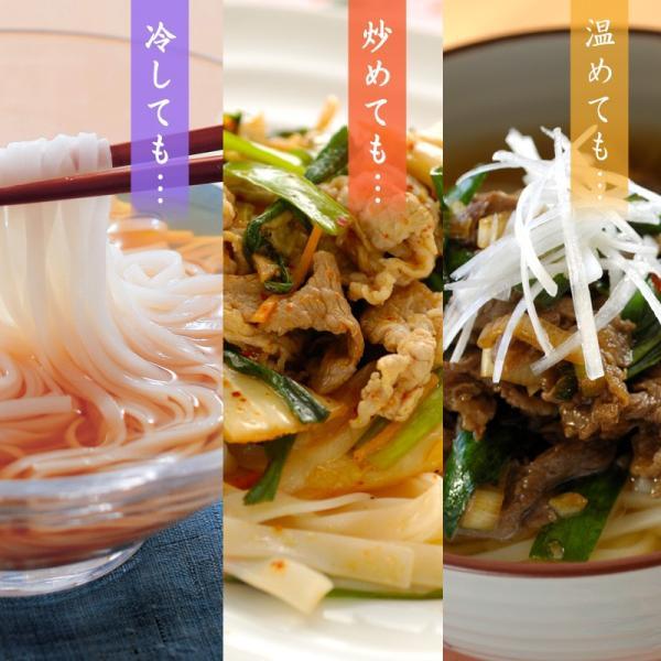 うどん グルテンフリー こまち麺 200g×4袋 米粉麺 米麺 あきたこまち 小麦アレルギー アレルギー対応 稲庭うどん 送料無料 super-foods-japan 06