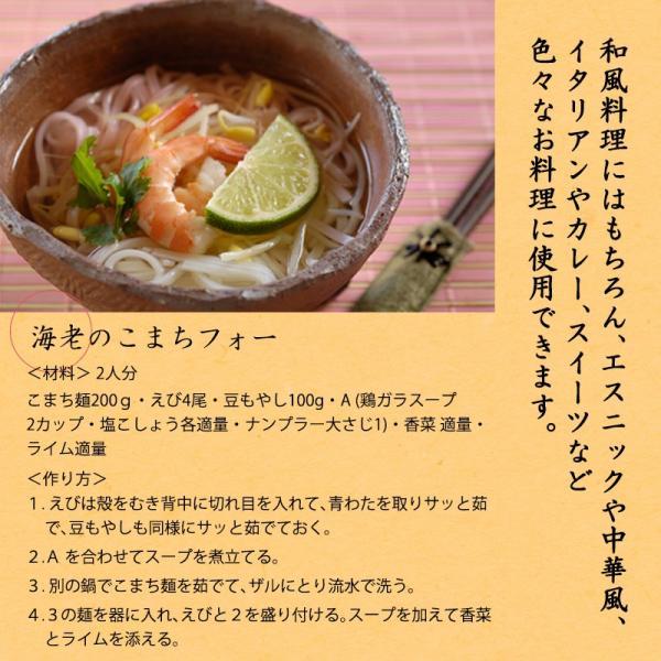 うどん 乾麺 グルテンフリー こまち麺 200g×4袋 送料無料 アレルギー対応 無塩 稲庭うどん|super-foods-japan|07