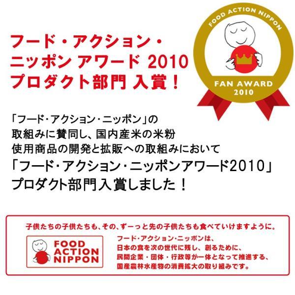 うどん 乾麺 グルテンフリー こまち麺 200g×4袋 送料無料 アレルギー対応 無塩 稲庭うどん|super-foods-japan|08
