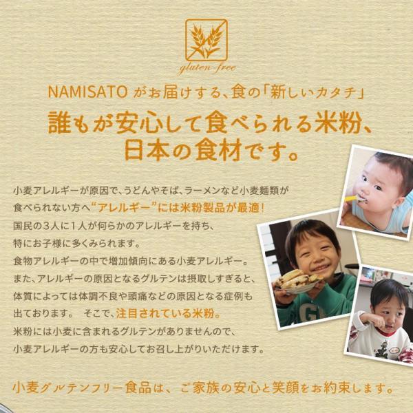 そうめん グルテンフリー こまち麺 素麺 200g×4袋 米麺 あきたこまち 小麦アレルギー アレルギー対応 送料無料|super-foods-japan|04