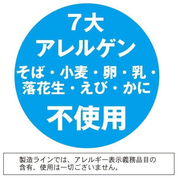 そうめん グルテンフリー こまち麺 素麺 200g×4袋 米麺 あきたこまち 小麦アレルギー アレルギー対応 送料無料|super-foods-japan|06