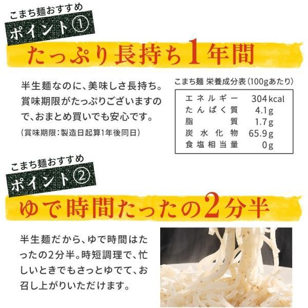 パスタ グルテンフリー こまち麺パスタ 250g×3袋 米粉麺 小麦アレルギー アレルギー対応|super-foods-japan|05