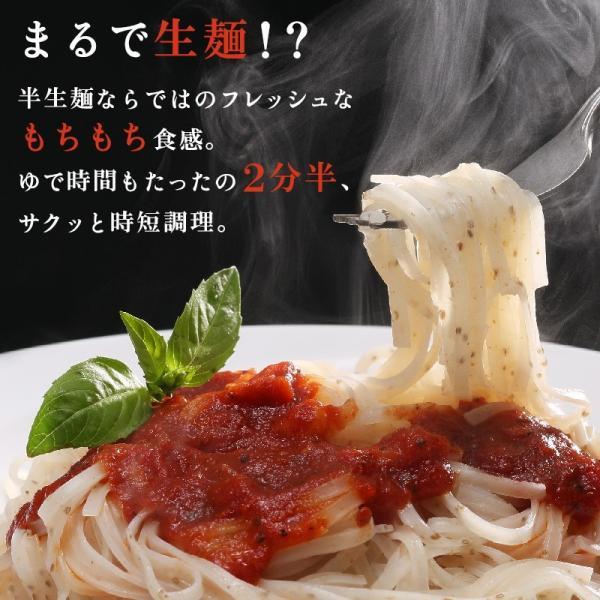 パスタ グルテンフリー こまち麺パスタ 250g×3袋 米粉麺 小麦アレルギー アレルギー対応|super-foods-japan|07