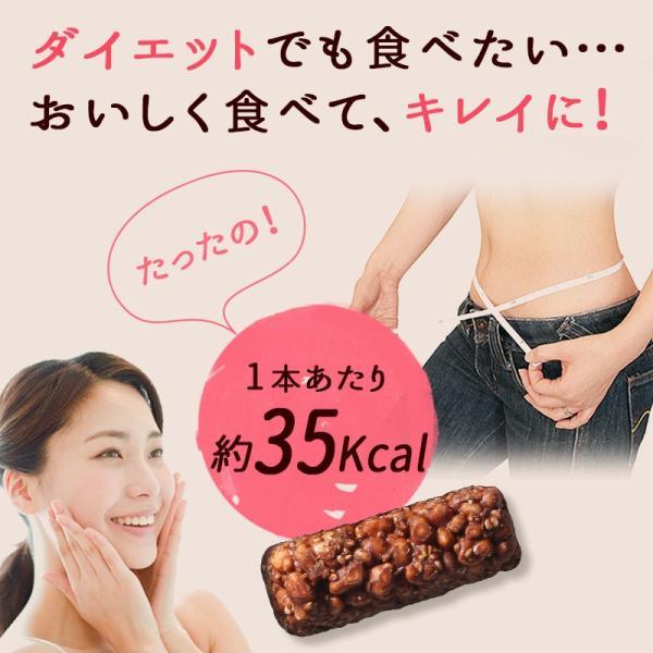 魔法のチョコ チアチョコレート 280g チョコレートバー ダイエットスイーツ ダイエット食品 チアシード super-foods-japan 04
