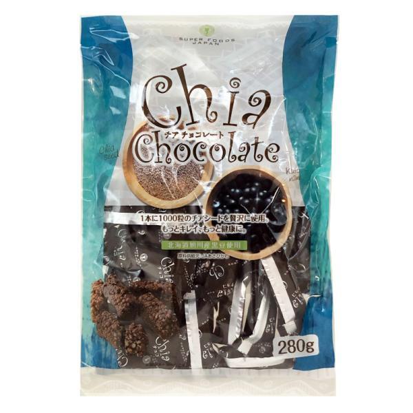 魔法のチョコ チアチョコレート 280g チョコレートバー ダイエットスイーツ ダイエット食品 チアシード super-foods-japan 10