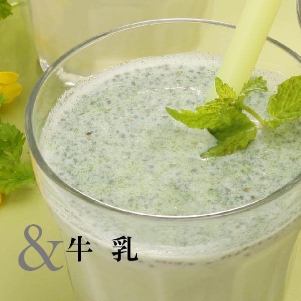 【半額】ダイエット食品 スムージー チアジュージー 250g 送料無料 チアシード 酵素 シールド乳酸菌 植物発酵エキス|super-foods-japan|11
