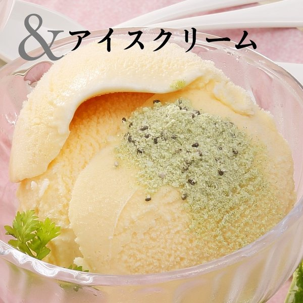 【半額】スムージー ダイエット チアジュージー 250g チアシード 酵素 シールド乳酸菌 植物発酵エキス|super-foods-japan|13