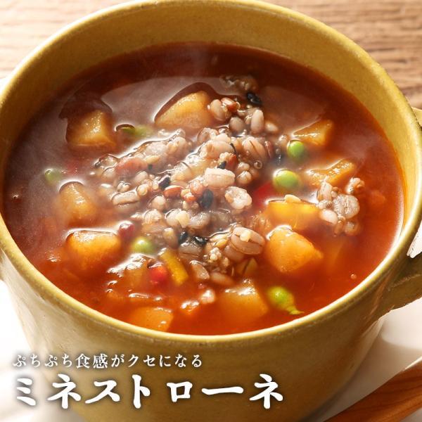 雑穀米 もち麦 16種雑穀米 500g 国産 発芽玄米 黒米 古代米 大麦β-グルカン|super-foods-japan|13