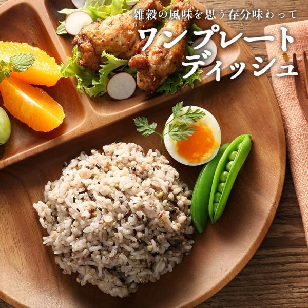 雑穀米 もち麦 16種雑穀米 500g 国産 発芽玄米 黒米 古代米 大麦β-グルカン|super-foods-japan|14