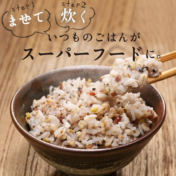 雑穀米 もち麦 16種雑穀米 500g 国産 発芽玄米 黒米 古代米 大麦β-グルカン|super-foods-japan|03