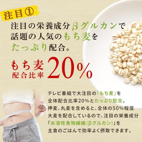 雑穀米 もち麦 16種雑穀米 500g 国産 発芽玄米 黒米 古代米 大麦β-グルカン|super-foods-japan|07