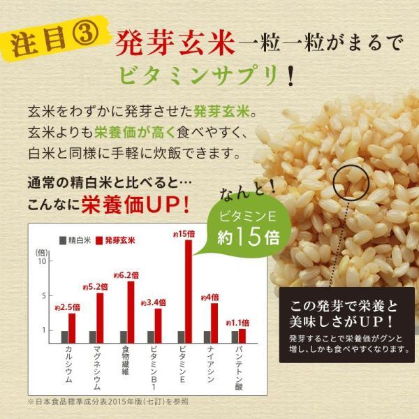 雑穀米 もち麦 16種雑穀米 500g 国産 発芽玄米 黒米 古代米 大麦β-グルカン|super-foods-japan|09