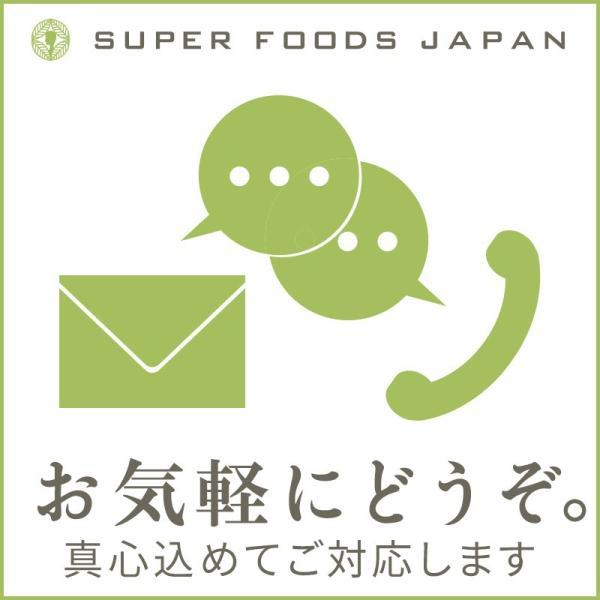 ルイボスティー オーガニック 水出し ティーバッグ プレミアムグレード 108包(54包×2袋)|super-foods-japan|11