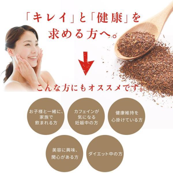 ルイボスティー オーガニック 水出し ティーバッグ プレミアムグレード 108包(54包×2袋)|super-foods-japan|07