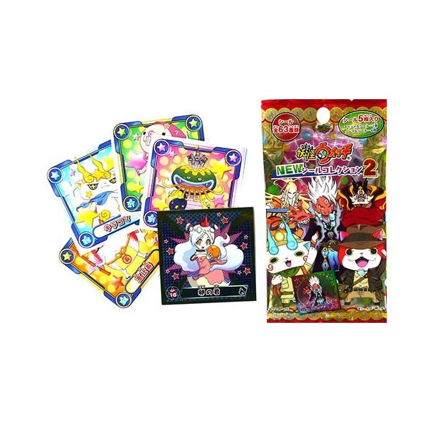 妖怪ウォッチNEWシールコレクション2(20個)|super-otonagai-pro