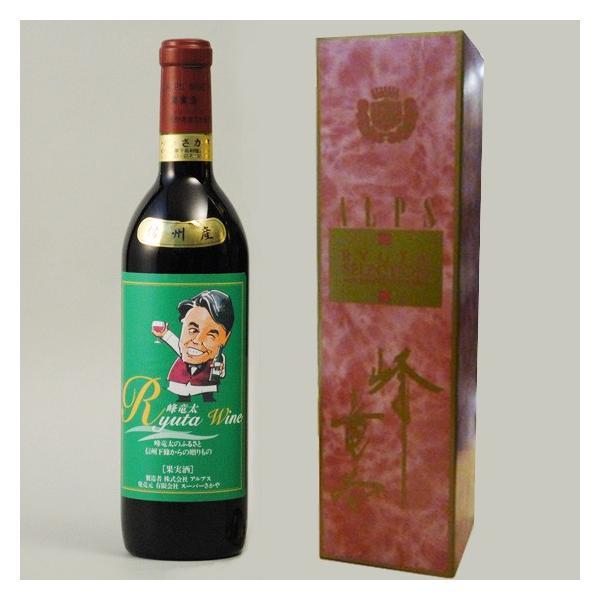 ワイン 赤 竜太ワイン(赤) 750ml 峰竜太 オリジナル 長野県 super-sakaya 02
