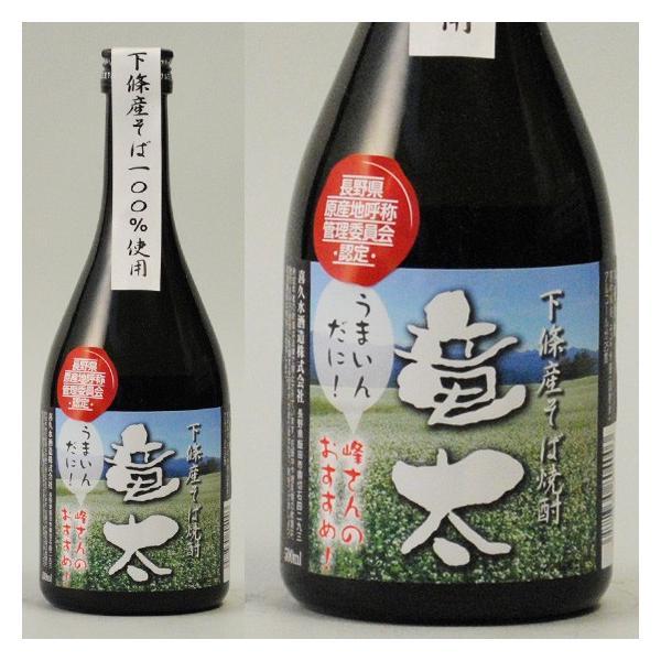 ワイン 白 焼酎 竜太ワイン(白) そば焼酎 竜太セット 峰竜太 オリジナル 長野県 super-sakaya 03