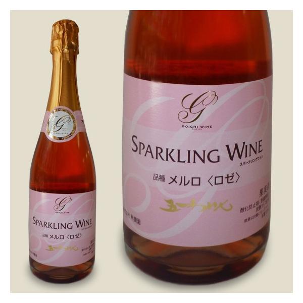 五一わいん メルロロゼスパークリングワイン 720ml ワイン スパークリング 長野県 super-sakaya