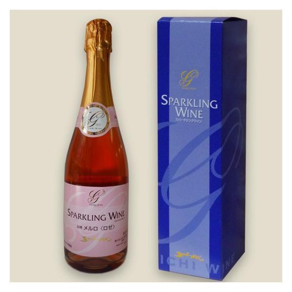 五一わいん メルロロゼスパークリングワイン 720ml ワイン スパークリング 長野県 super-sakaya 02