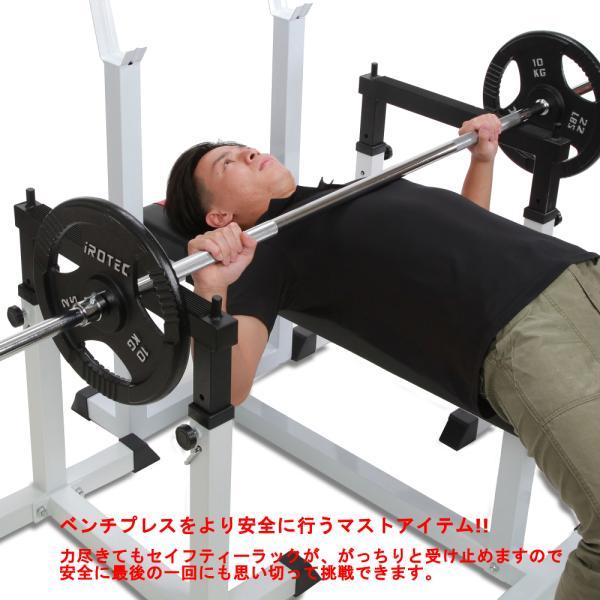 ベンチプレスセット IROTEC(アイロテック)ビルドアップコンポR70/バーベル ダンベル トレーニング器具 筋トレ トレーニングマシン|super-sports|03