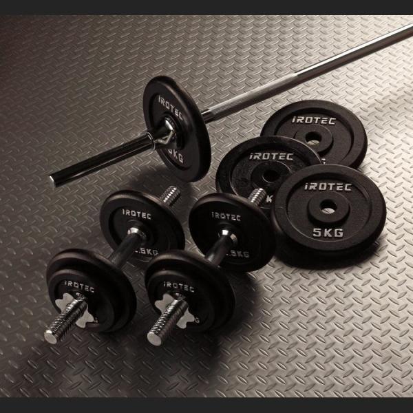 IROTEC(アイロテック)バーベル ダンベル セット 50kg アイアン/ベンチプレス 筋トレ トレーニング器具  バーベルセット ホームジム 家トレ 筋トレ器具