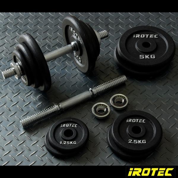 IROTEC(アイロテック)アイアンダンベル40kgセット/  ホームジム パワーラック ダンベル 筋トレ ベンチプレス バーベル トレーニング器具 腹筋 フラットベンチ|super-sports