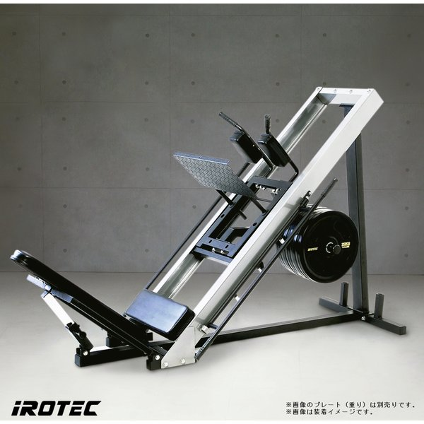 IROTEC(アイロテック) レッグプレスマシンLPM5-HPM/下半身 トレーニングマシン トレーニング器具 ホームジム 筋力トレーニング パワーラック|super-sports