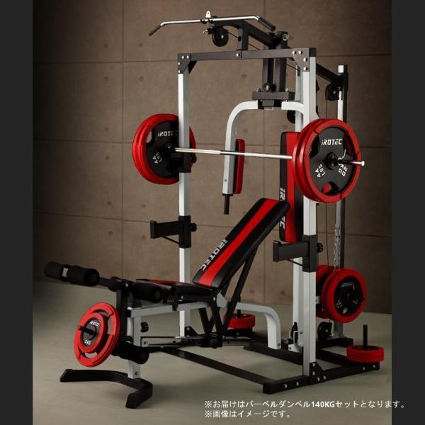 IROTEC(アイロテック)マルチビルダーステーション140R /ベンチプレス・トレーニング器具・筋トレ・パワーラック・ホームジム|super-sports