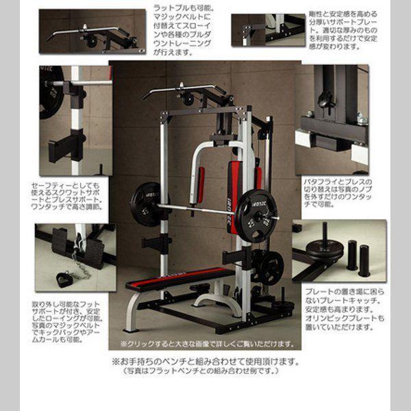 IROTEC(アイロテック)マルチビルダーステーション140R /ベンチプレス・トレーニング器具・筋トレ・パワーラック・ホームジム|super-sports|02