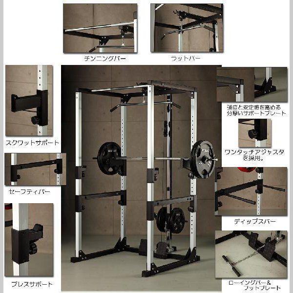 IROTEC(アイロテック)マスキュラーセット140 / ダンベル・バーベル・ベンチプレス・トレーニング器具・筋トレ パワーラック ホームジム|super-sports|02