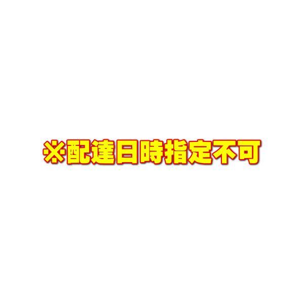 バーベルセット IROTEC(アイロテック)オリンピックバーベル174KGセット/ベンチプレス 筋トレ ダンベル パワーラック 筋トレ器具 筋トレグッズ super-sports 05