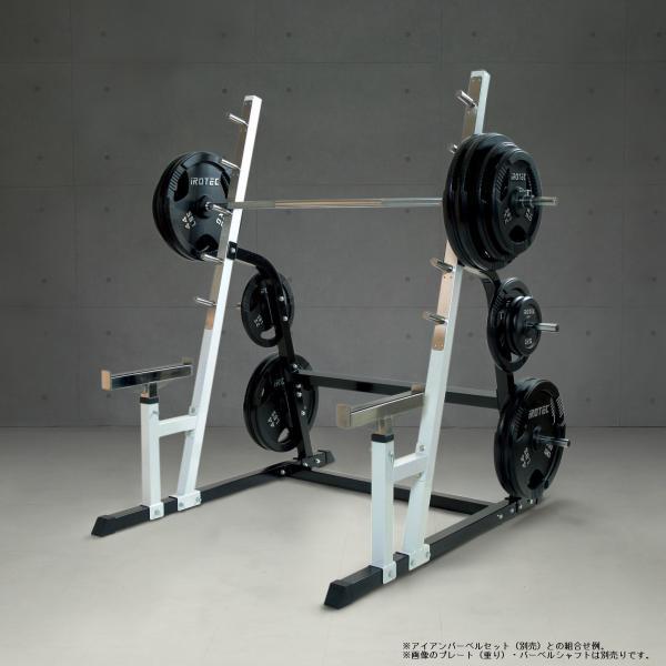 IROTEC(アイロテック)パワースクワットラック/ダンベル・ベンチプレス トレーニング器具 筋トレ トレーニングマシン パワーラック バーベル ハーフラック|super-sports|02