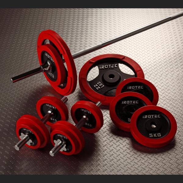 バーベルセット [IROTEC バーベル ダンベル 70kg セット ラバーリング]ベンチプレス トレーニング器具 トレーニングマシン パワーラック|super-sports