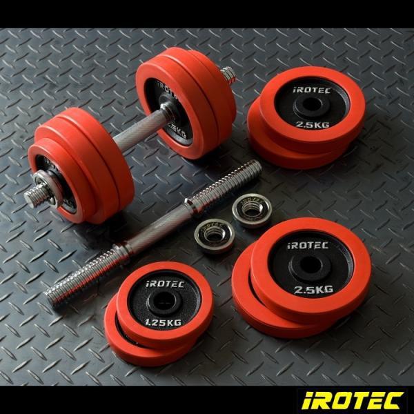 ダンベル セット IROTEC(アイロテック)ラバー ダンベル 30kgセット/筋トレ 筋トレグッズ 筋トレ器具 鉄アレイ トレーニング器具 ベンチプレス フラットベンチ|super-sports