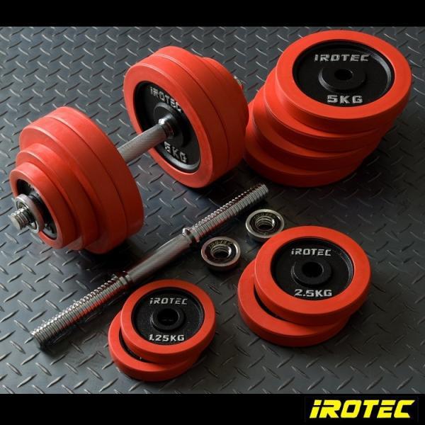 ダンベル セット IROTEC(アイロテック)ラバー ダンベル60kgセット/筋トレ 筋トレグッズ 筋トレ器具 鉄アレイ トレーニング器具 ベンチプレス フラットベンチ|super-sports
