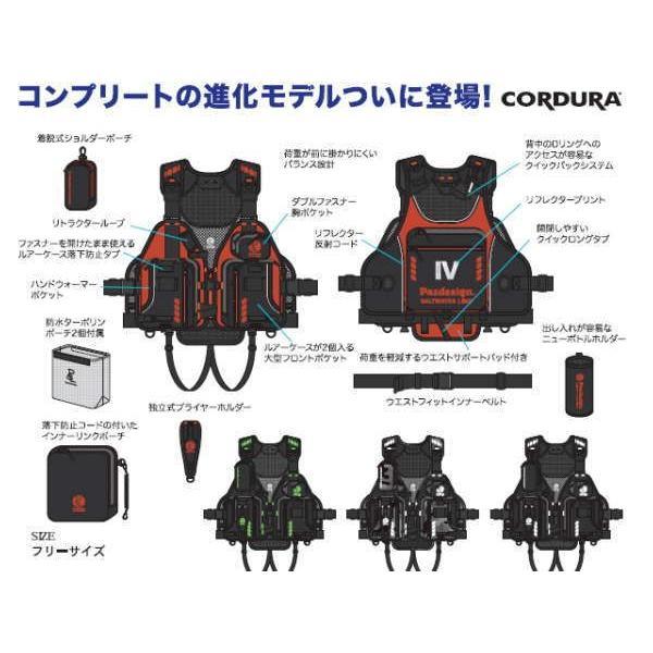 パズデザイン PSLコンプリートIV SLV-020 ブラック/グリーン ・即納|superbush