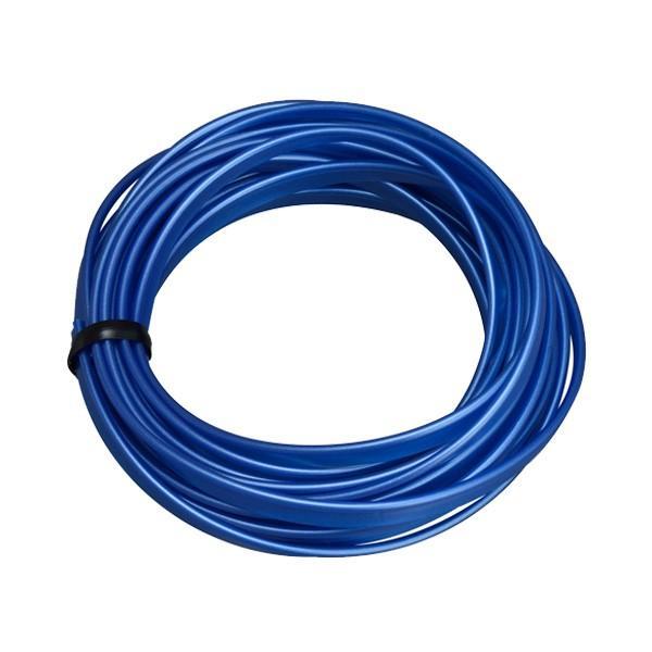 SEIWA/セイワ:モール インテリア用 メタルブルー 極細2mmライン T型形状 ドレスアップ/K390