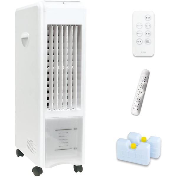 冷風扇  保冷剤 アウトレット品 抗菌  扇風機 冷風機 イオナイザー搭載 冷風扇風機 クーラー 省エネ タイマー リモコン EJ-CA045|supereagle