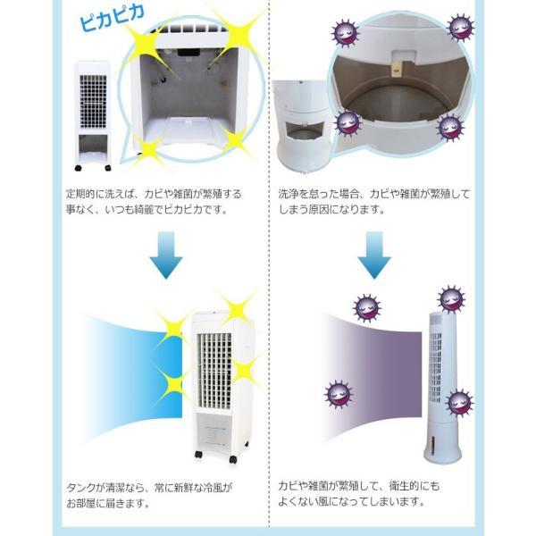 冷風扇  保冷剤 アウトレット品 抗菌  扇風機 冷風機 イオナイザー搭載 冷風扇風機 クーラー 省エネ タイマー リモコン EJ-CA045|supereagle|06