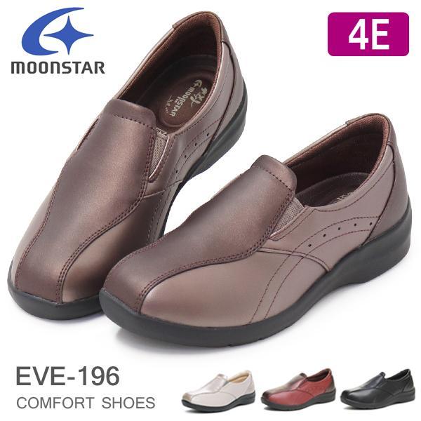 アシックステクシーレディーススリッポンスニーカー靴軽量