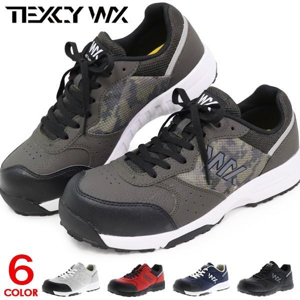 安全靴アシックスメンズレディーススニーカーWX-0001