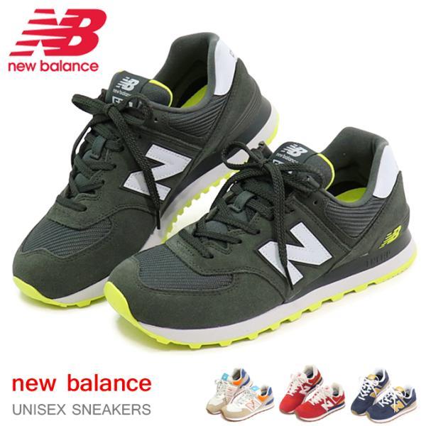 ニューバランス574レディースメンズスニーカー靴 2020