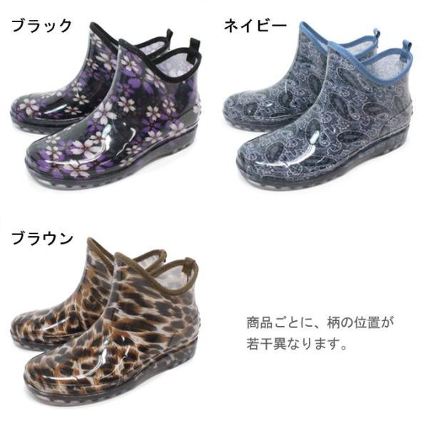レインブーツ 長靴 レディース ショート レインシューズ 日本製