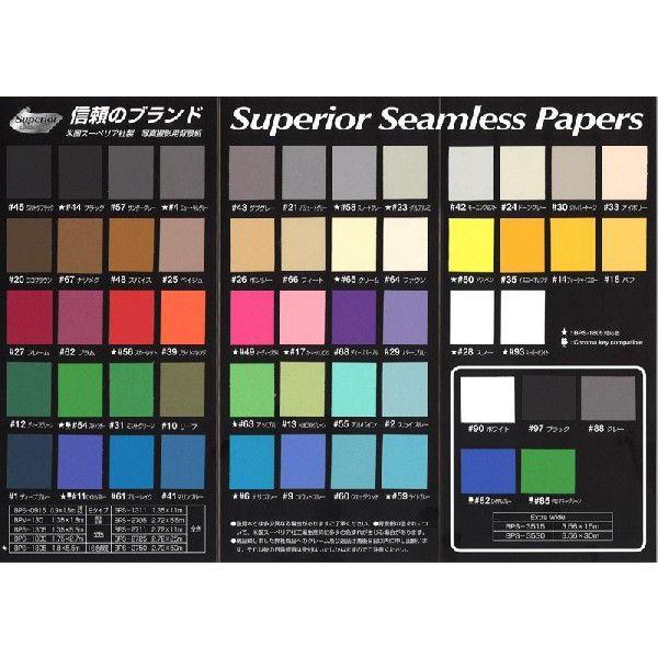 BPS-2711 スーペリア背景紙 2.72x11m #18バフ