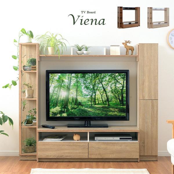テレビ台 テレビボード ハイタイプ 収納 160幅 TVボード CHIUDE(キューデ) 5色対応|superkagu