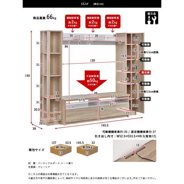 テレビ台 テレビボード ハイタイプ 収納 160幅 TVボード CHIUDE(キューデ) 5色対応|superkagu|02