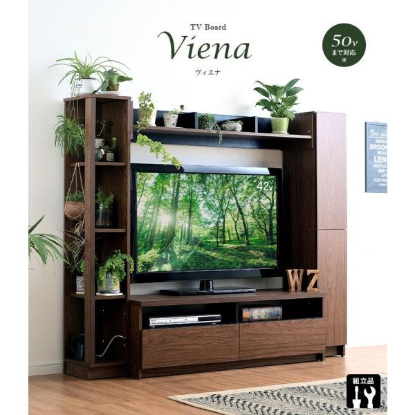 テレビ台 テレビボード ハイタイプ 収納 160幅 TVボード CHIUDE(キューデ) 5色対応|superkagu|04